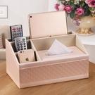 多功能面紙盒客廳茶幾抽紙遙控器收納盒創意簡約可愛家居家用歐式