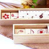 ✭米菈生活館✭【K118】木質印章鉛筆盒 卡片 相冊 木盒 英文 字母 銅扣 手工 DIY 文具 手作 音符