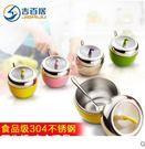 吉百居 廚房調料調味盒調料調味罐調味瓶套裝 304不銹鋼用品鹽罐