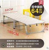折疊床 BX折疊午休床單雙人簡易辦公室午睡木板硬板床海綿床  城市科技DF