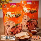 安平小舖 鮮爆蝦餅-原味(薄,55g/包) *10包組