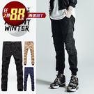 牛仔褲【A1528】 Jogger刀割破...