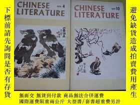 二手書博民逛書店CHINESE罕見LITERATURE 中國文學1979第4.1
