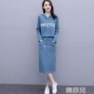 兩件式連身裙 秋裝新款韓版大碼女裝休閒針...