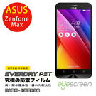 TWMSP★按讚送好禮★EyeScreen Asus ZenFone Max EverDry PET 螢幕保護貼