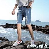 男夏季薄款牛仔短褲 修身直筒五分褲