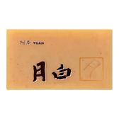 阿原肥皂-天然手工肥皂-月白皂 100g
