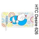 哆啦A夢透明軟殼 [嘟嘴] HTC Desire 530 / 626 / 628 / 650 小叮噹【正版授權】