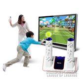家用雙人無線互動感應電視健身運動體感游戲機 IGO