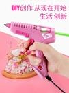 A-BF不凡家用安全熱熔膠搶兒童手工制作膠水條熱熔膠槍強力膠棒 亞斯藍