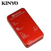 【KINYO 耐嘉】KCR-353 多合一晶片讀卡機