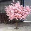 T-仿真櫻花樹 仿真桃花樹 婚慶 絹花 影樓 假櫻花樹 裝飾 拱門 落地高枝