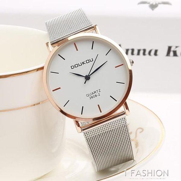 簡約超薄情侶復古手錶韓版時尚潮流鋼帶男錶女錶學生防水石英手錶-Ifashion