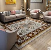 復古中式地毯客廳臥室床邊長方形茶几毯 布藝可機洗簡約現代【炫彩人生 140*200CM】