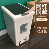 垃圾桶 家用帶蓋廁所衛生間廚房客廳有蓋大號分類腳踩腳踏式拉圾筒 「雙10特惠」