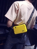 手拿包 2019新款夏天手拿迷你行李箱網紅小包包質感斜挎硬殼小方包盒子包 polygirl