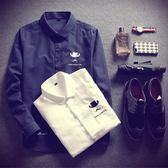 男士長袖襯衫修身薄款白襯衫韓版春裝襯衣寸衫學生休閒上衣服潮流 森活雜貨