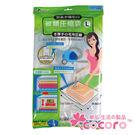 【COCORO樂品】衣物棉被壓縮袋(L)|真空壓縮袋 旅行收納袋