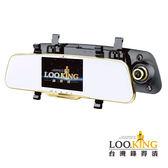 錄得清 LOOKING3 後照鏡行車記錄器 高畫質 高清 4.3吋螢幕 HD1080 後視鏡  140度廣角 重力感應 停車監控