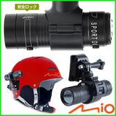 mio MiVue Plus M655 U型固定座金剛王行車紀錄器支架安全帽固定座行車記錄器固定架3M