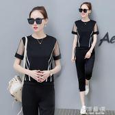 半袖短袖兩件套夏裝女2019夏天新款韓版時尚跑步服夏季運動服套裝『小淇嚴選』