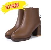短靴女2019新款馬丁靴女英倫風學生韓版百搭冬季高跟粗跟靴 XN7313【極致男人】