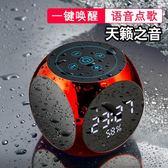藍芽音箱戶外超重低音小鋼炮插卡鬧鐘音響插卡車載通用 創想數位 igo