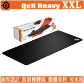 [地瓜球@] 賽睿 SteelSeries QcK Heavy XXL 滑鼠墊 桌面 超長型 可水洗 Mass