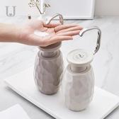 佐敦朱迪北歐格調單手洗手液瓶空瓶子按壓式分裝瓶洗發水沐浴露瓶 錢夫人小鋪