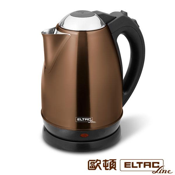ELTAC歐頓 不鏽鋼快煮壺 WH-K03【福利品】1.8L大容量,壺身可360°旋轉