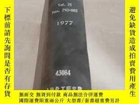二手書博民逛書店EUROPEAN罕見CHEMICAL NEWS.Vol.31 N
