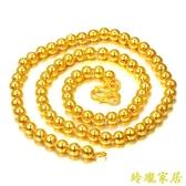 鍍金項鍊 越南沙金項鍊男士實心光面圓珠鍊情侶鍍金項鍊歐幣【快速出貨】