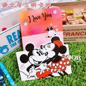 正版授權 迪士尼三折卡片 米奇米妮 卡片 萬用卡片 生日卡片 COCOS DA030