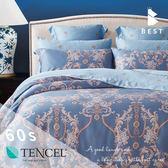 60支天絲床包兩用被四件式 雙人5x6.2尺 爾雅 100%頂級天絲 萊賽爾 附正天絲吊牌 BEST寢飾