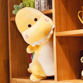 可愛萌萌小型男童暖手軟體生日布娃娃小孩公仔恐龍玩具搞怪限時八九折