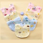 5條/10條嬰兒天鵝絨圍嘴防水暗扣兒童口水巾寶寶食飯兜嬰幼兒圍兜 幸福第一站