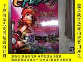 二手書博民逛書店電腦遊戲新幹線罕見2011 8Y261116