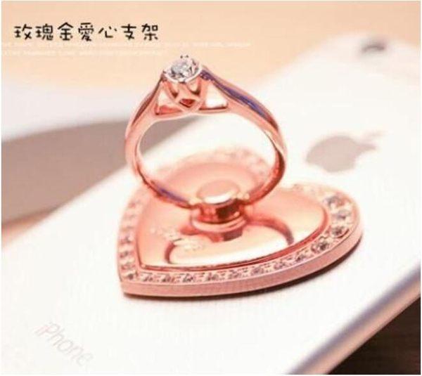 閃 鑽 戒指 手機 支架 飾品 指環扣 愛心 玫瑰 金 可搭 手機殼 蘋果 iphone6 Plus i6s
