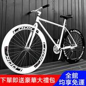 自行車自行車成人新品學生車實心胎男女式單車26 寸自行車生日 xw
