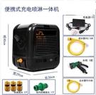 抽水機12V家用便攜式充電水泵戶外澆花澆菜泵打藥泵充電自吸小型抽水機 小山好物