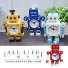 │完全計時│光感烤漆亮面趣味機器人鬧鐘/卡通座鐘/禮物/生活小品
