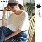 短袖上衣 5分袖T恤 梨地打摺 涼感免運費 日本品牌【coen】