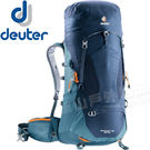 Deuter 3340318海軍藍/藍 50+10L拔熱式透氣登山背包 Aircontact Lite健行包/自助旅行後背包