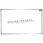 【成功success】030402 大尺吋 磁白板 120*90CM 磁性白板 /個