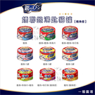 Unicharm嬌聯[銀湯匙貓罐,9種口味,70g](一箱24入) 產地:泰國