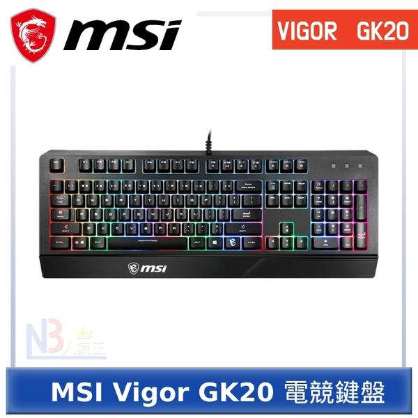 微星 MSI Vigor GK20 電競鍵盤