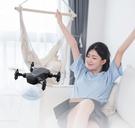遙控飛機 微遙控飛機迷你航拍形高清迷無人機學生兒童玩具直升飛行器小型【快速出貨八折鉅惠】