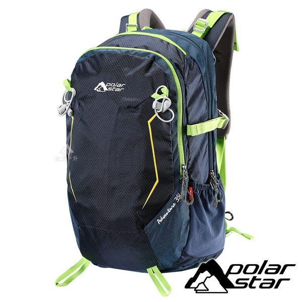 【PolarStar】透氣網架背包35L『寶藍』P18728 露營.旅遊.自助旅行.多隔間.登山背包.後背包.肩背包