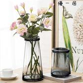 優一居 琉光玻璃花瓶透明水培花瓶客廳復古