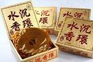 香環【和義沉香】《編號E4》高級水沉香環 24H香環 手工香環 60盒/箱裝 優惠特賣中